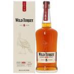 ウイスキー ワイルドターキー 8年 50度 正規 700ml バーボン 洋酒 whisky