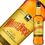 ウイスキー ホワイトホース ファインオールド 40度 正規 700ml スコッチ 洋酒 whisky