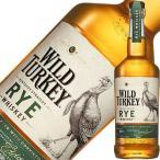 ウイスキー ワイルドターキー ライ 40.5度 正規 700ml バーボン 洋酒 whisky