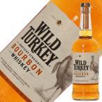 ウイスキー ワイルドターキー スタンダード 40度 正規 700ml バーボン 洋酒 whisky