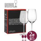 ワイングラス リーデル ヴィノム キャンティ クラシコ他 専用ボックス入り 2脚セット 品番:6416/15 赤ワイン グラス wine glass
