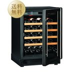 送料無料 ユーロカーブ 家庭用ワインセラー 38本用収納 コンパクト59 V059M-PTHF winecellar winecooler