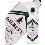ギルビー ジン 47.5度 正規 750ml