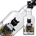 ジン ジンクス オールド トム ジン 43度 700ml スピリッツ gin