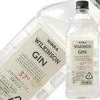 ジン ウィルキンソン(ウヰルキンソン) ジン 37度 正規 1800ml スピリッツ gin