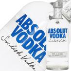 ウォッカ アブソルート ウォッカ 40度 正規 750ml スピリッツ vodka
