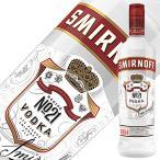 ウォッカ スミノフ ウォッカ レッド 40度 正規 750ml スピリッツ vodka