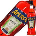 リキュール アペロール 11度 700ml liqueur