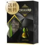 リキュール コカレロ 29度 700ml ボムグラス2脚付 liqueur