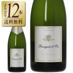 スパークリングワイン フランス レミー パニエ ブーケ ドール ブラン 750ml sparkling wine