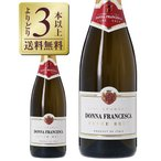 スパークリングワイン イタリア 送料無料 アンティコ ヴェリエロ キュヴェ ブリュット 750ml sparkling wine