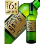 白ワイン フランス アザン ブラン 2016 750ml ヴィオニエ wine