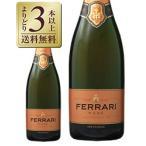 フェッラーリ ロゼ 750ml スパークリングワイン イタリア