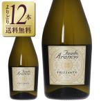 よりどり6本以上送料無料 フェウド アランチョ グリッロ フリッツァンテ NV 750ml スパークリングワイン イタリア