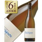 よりどり6本以上送料無料 フランツ ソーモン ソーヴィニヨン 2014 750ml ソーヴィニヨン ブラン 白ワイン フランス