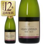 スパークリングワイン スペイン ハウメ セラ グランリベンサ カヴァ セミセコ 750ml sparkling wine