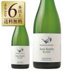 スパークリングワイン 国産 タケダ ワイナリー サン スフル デラウェア 2016 750ml sparkling wine