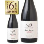 スパークリングワイン 国産 タケダ ワイナリー サン スフル マスカットベリーA 2014 750ml sparkling wine