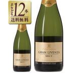 スパークリングワイン スペイン ハウメ セラ グランリベンサ カヴァ ブリュット 750ml sparkling wine