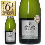 よりどり6本以上送料無料 マルケス デ チベ カヴァ ブリュット 750ml スパークリングワイン スペイン