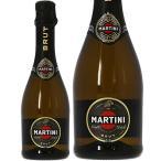 マルティーニ ブリュット スプマンテ ハーフ 正規 375ml イタリア スパークリングワイン 西濃運輸 出荷不可