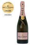 シャンパン フランス シャンパーニュ モエ エ シャンドン ブリュット アンペリアル ロゼ 正規 箱なし 750ml champagne
