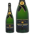 モエ エ シャンドン ネクター アンペリアル 並行 750ml シャンパン シャンパーニュ フランス