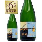 モンサラ カバ ブリュット 正規 750ml スパークリングワイン スペイン