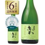 スパークリングワイン 国産 シャトー メルシャン 日本のあわ 長野シャルドネ 720ml sparkling wine