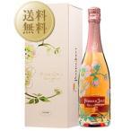 シャンパン フランス シャンパーニュ ペリエ ジュエ キュヴェ(キュベ) ベル エポック ロゼ 2005 並行 箱付 750ml 1梱包6本まで同梱可能 champagne