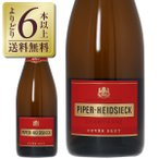 よりどり6本以上送料無料 パイパー エドシック ブリュット 並行 750ml シャンパン シャンパーニュ フランス