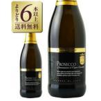 よりどり6本以上送料無料 カンティーナ(カンティーネ) レッジェ プロセッコ エクストラ ドライ NV 750ml スパークリングワイン イタリア