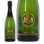 シャンパン フランス シャンパーニュ シャンパーニュ バロン ド ロスチャイルド ブリュット NV 750ml champagne