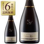 よりどり6本以上送料無料 ビアンカヴィーニャ プロセッコ スプマンテ エキストラドライ 750ml グレーラ イタリア スパークリングワイン