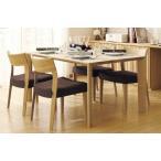 カリモク CU6105  DU5200 食堂椅子 食卓テーブル 食卓5点セット ダイニングセット 布張り カバーリング ダイニング ナチュラルモダン 日本製家具 正規取扱店