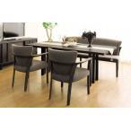 カリモクCU9300 9404 DU6240 食卓セット ダイニングセット 肘付き椅子 ベンチ 5人掛け ファブリック 布張り カバーリング モダン 日本製家具 正規取扱店 木製