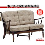 カリモク WC47モデル WC4702-K WC47 肘掛け2Pソファー 二人掛け椅子 布張り花柄クッション カントリー調 コロニアル 日本製家具