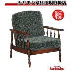 カリモクWC60モデル WC6000-K WC61-0F5 肘掛け椅子 1P一人掛けソファ 布張り花柄クッション カントリー調 コロニアル 日本製家具