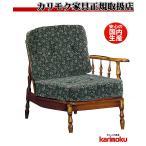 カリモクWC60モデル WC6009-K WC61-0F5 左肘椅子 1P一人掛けソファ 布張り花柄クッション カントリー調 コロニアル 日本製家具