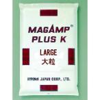 マグアンプK 大粒 20kg 1袋