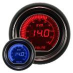 オートゲージ EVOシリーズ 電圧計 52ΦデジタルLCDディスプレィ ブルー/レッド