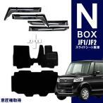 ショッピングホンダ ホンダ N-BOX JF1 JF2 フロアマット サイドバイザー 2点セット エヌボックス