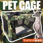折りたたみ式 ペットケージ ペットルーム Mサイズ 犬 ケージ ソフトクレート
