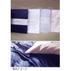 e-ふとん屋さん提供 インテリア・寝具通販専門店ランキング10位 シルクカバーリング(絹100%) ピロケース /50×70用