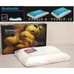 e-ふとん屋さん提供 インテリア・寝具通販専門店ランキング1位 Technogel Pillow テクノジェルピロー