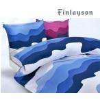 Finlayson(フィンレイソン) 掛カバー FI6652 /シングルSL