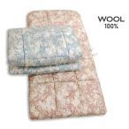 西川の羊毛100% ウール敷ふとん 4S12210#360R /シングルSL