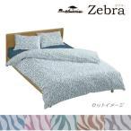 e-ふとん屋さん Zebra-ゼブラ- ボックスシーツ /クィーン