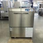 食器洗浄機 ダイワ(大和冷機工業) DDW-UE401-60 中古