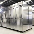タテ型冷蔵庫 ホシザキ HR-180LZ3 中古